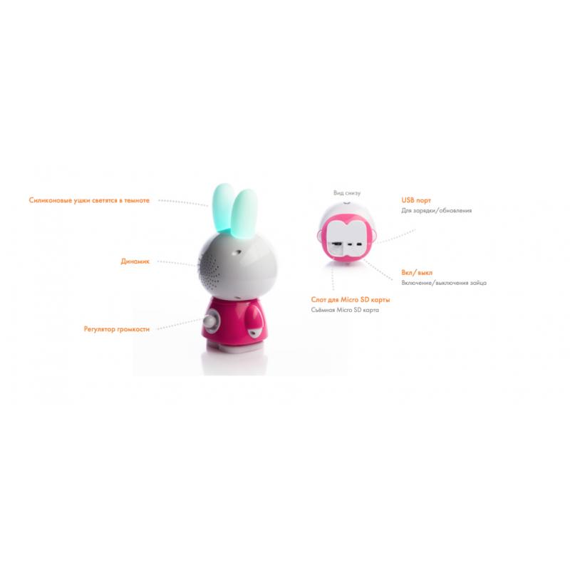 Медиаплеер Медовый зайка alilo G6. Цвет: розовый фото