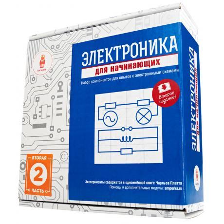 Электронный конструктор Амперка Электроника для начинающих (часть 2)
