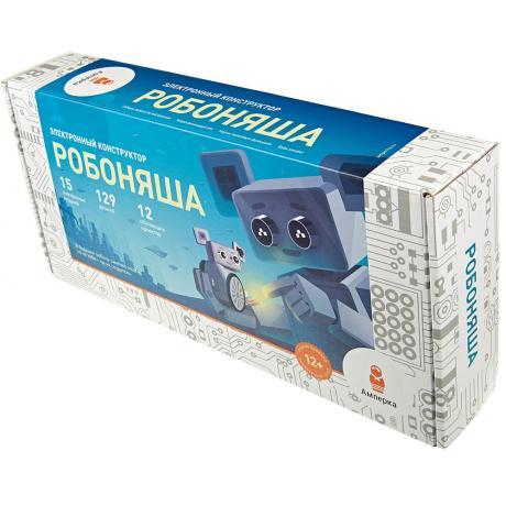 Электронный конструктор Амперка Робоняша