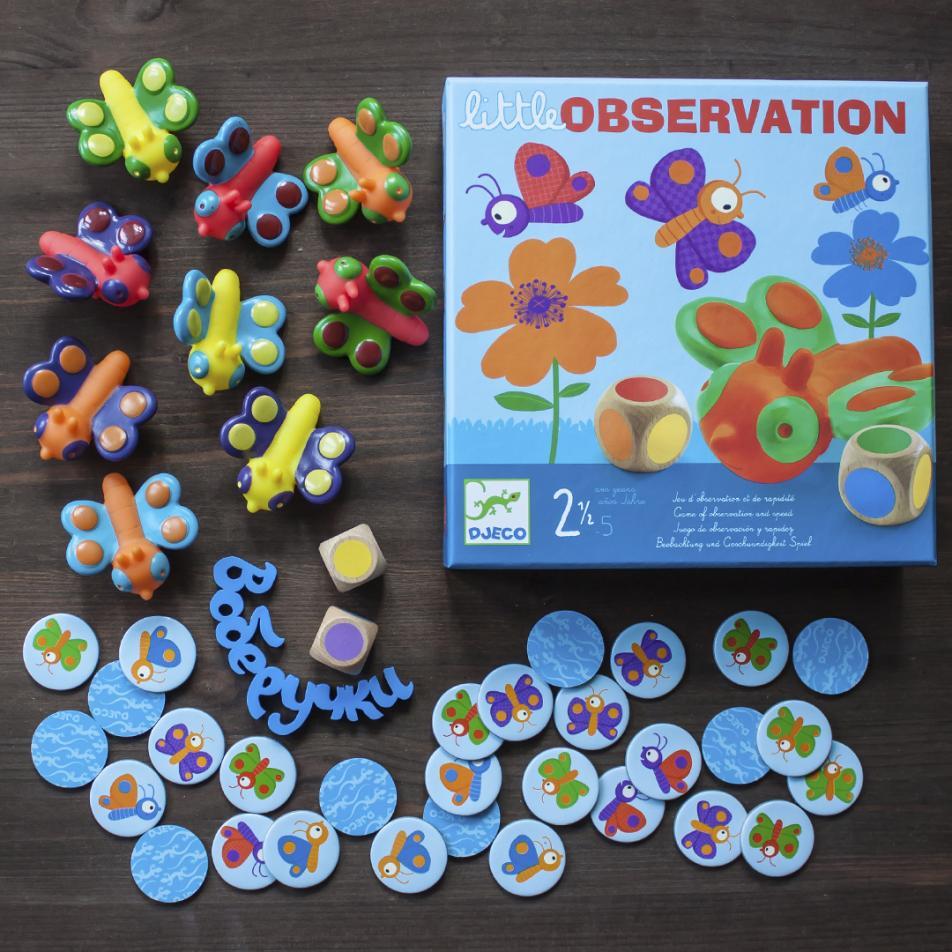 Настольная игра Djeco - Наблюдательность