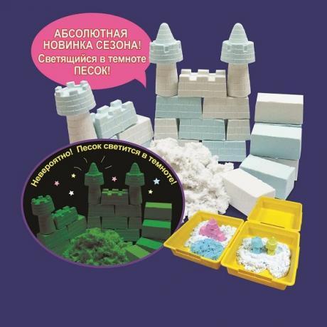 Игровой набор песка Angel Sand Песочный замок, светящийся в темноте (Castle Creator Set GLOW)