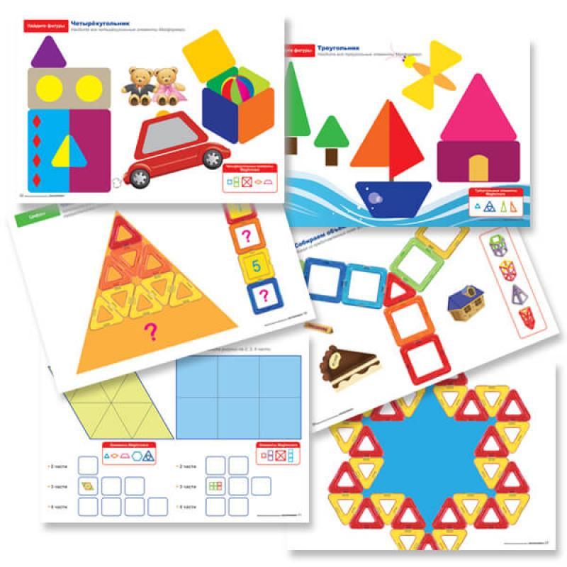 MAGFORMERS Math Set фото