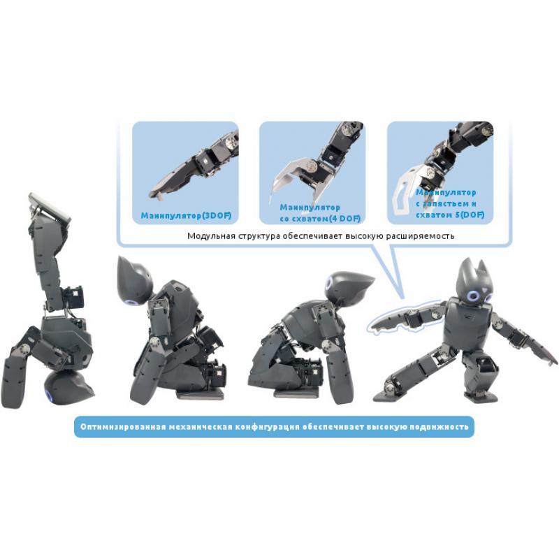 Образовательный робототехнический набор ROBOTIS OP2 (DARwIn-OP Deluxe Edition) фото