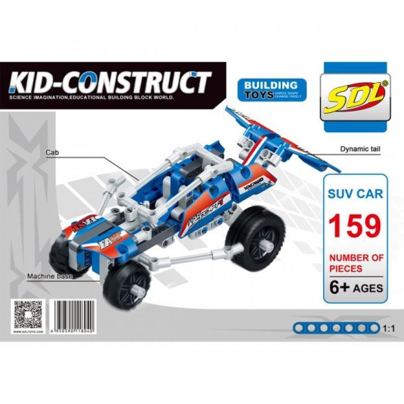 """Базовый 3D-Конструктор SDL KID-CONSTRUCT """"Кроссовер синий, 159 деталей"""" фото"""