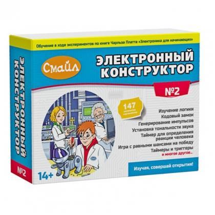Электронный конструктор СМАЙЛ Набор №2