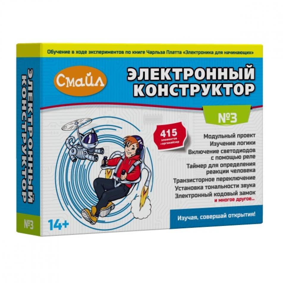 Электронный конструктор СМАЙЛ Набор №3