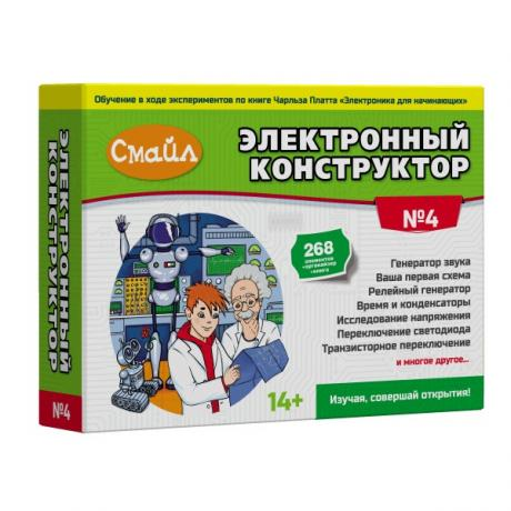 Электронный конструктор СМАЙЛ Набор №4