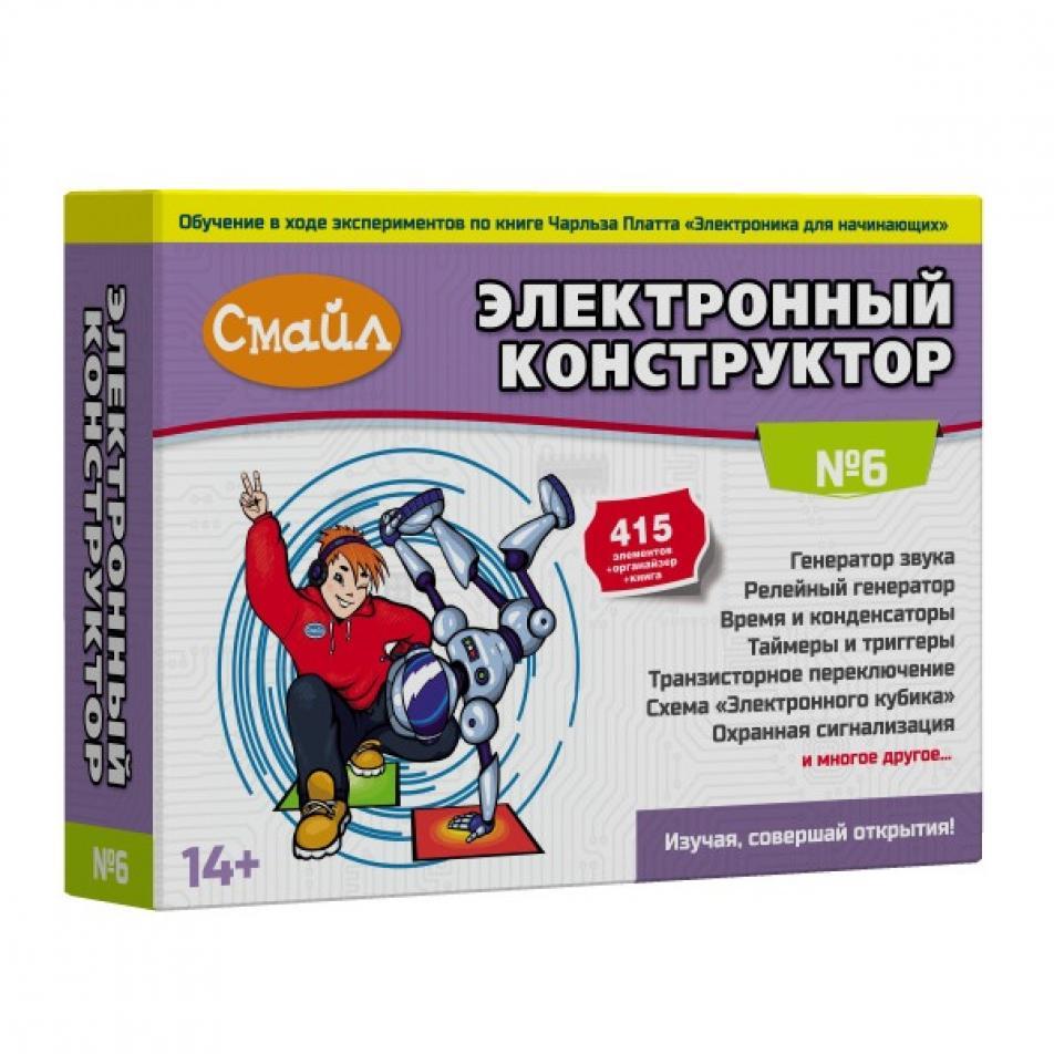 Электронный конструктор СМАЙЛ Набор №6