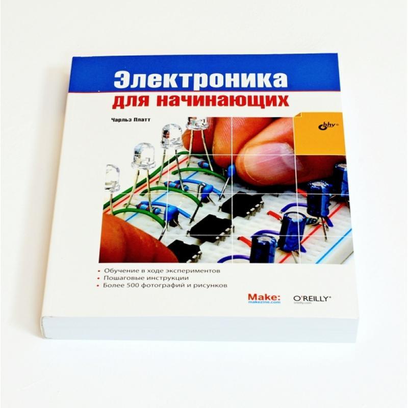 Электронный конструктор СМАЙЛ Набор №8 фото