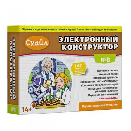 Электронный конструктор СМАЙЛ Набор №8