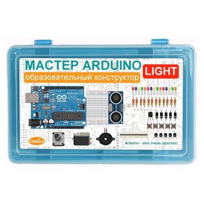 Мастер ARDUINO Light. Образовательный конструктор