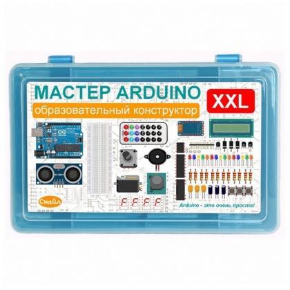 Мастер ARDUINO XXL. Образовательный конструктор