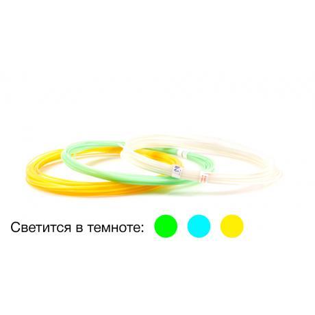 Пластик для 3D ручек ABS по 10 м. 3 цвета - светится в темноте