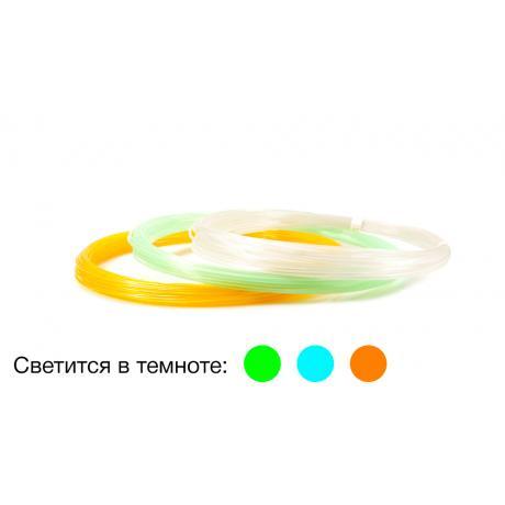 Пластик для 3D ручек UNID PRO по 10 м. 3 цвета - светится в темноте