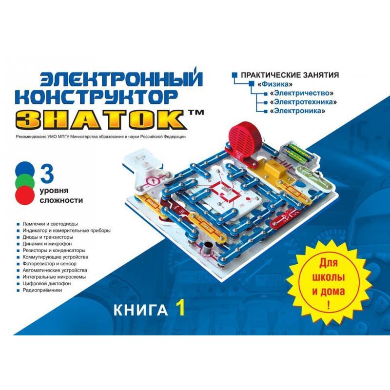 Детский электронный конструктор Знаток 999 схем Андрея Бахметьева фото