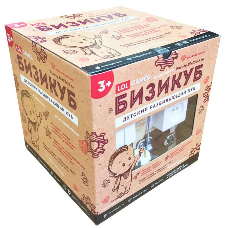 Развивающая игрушка БИЗИКУБ 25х25х25 см (5 бизибордов в 1) фото